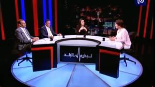 د. انور العجارمة، م. هالة الزواتي وم. عماد الحياري - أوامر ملكية بتسهيل إجراءات الاستثمار