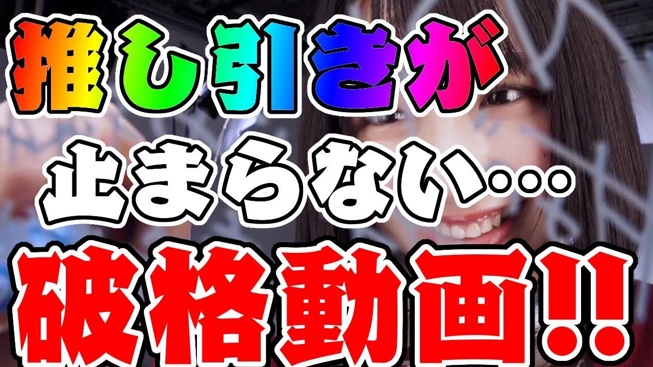 【ユニエア】破格の100連!!サイン!?推し降臨!?キツネガチャvol.2【ユニゾンエアー】