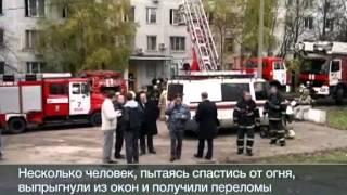 Пожар в общежитии в Москве  люди выпрыгивали из окон!(Добро пожаловать! Комментируйте и Подписывайтесь! Welcome! Please Comment and Subscribe!, 2012-10-17T04:22:30.000Z)