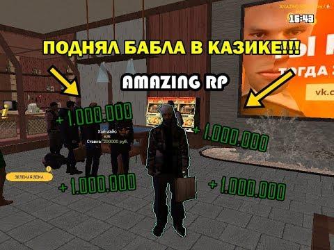 казино вулкан онлайн бесплатно без регистрации играть сейчас ультра хот