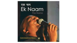 Gaunga main tere liye || Dayanidhi Rao || Hindi Christian song