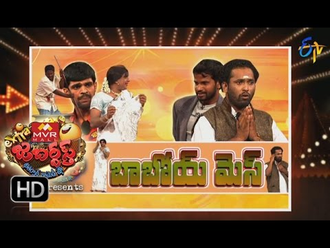 Extra Jabardasth | 9th December 2016| Full Episode | ETV Telugu