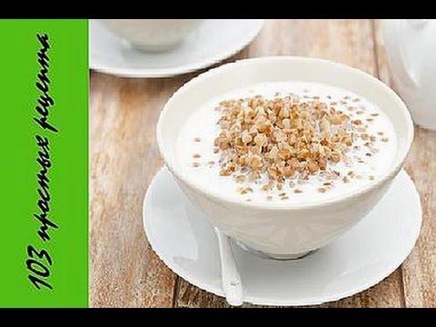 Гречневая каша на молоке в мультиварке рецепт с фото