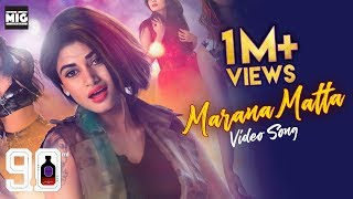 Marana Matta Full Video Song | 90ML Songs