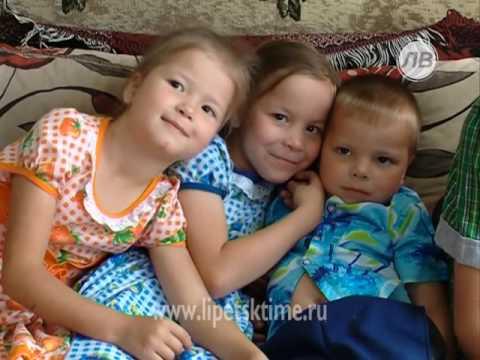 Семья из Хлевенского района ждет десятого реб...