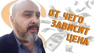 видео Косметология. Цены на услуги
