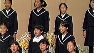 大すき(福島大学教育学部附属小学校)
