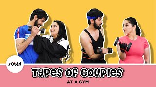 Types Of Couples At A Gym Ft. Ankush Bahuguna And Shibani Bedi | iDiva
