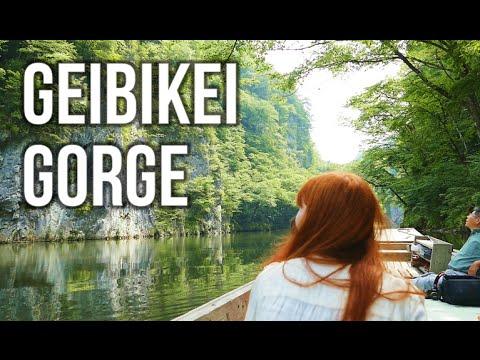 Geibikei Gorge | Japan