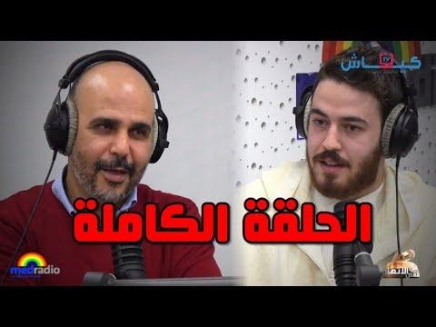 خالد رياض في قفص الاتهام.. الحلقة الكاملة