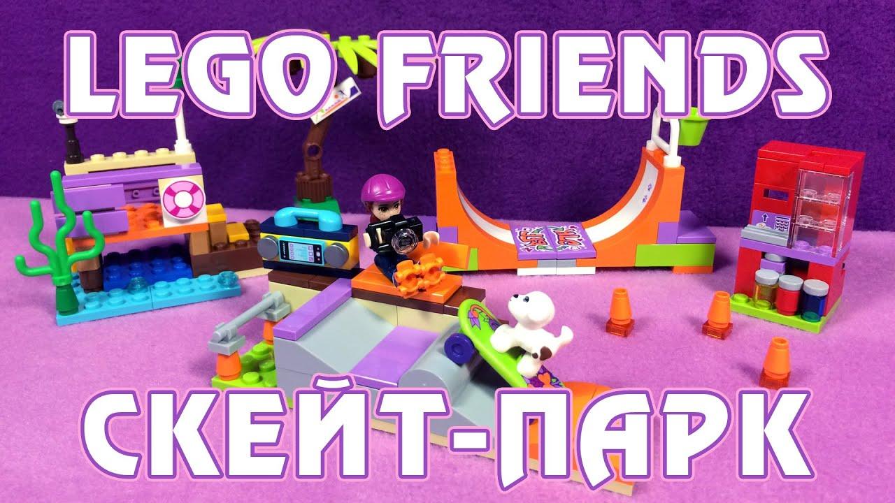 Новая серия лего friends это конструкторы для девочек. Игрушки серии lego friends это сюжеты, близкие и понятные девчонкам: новые платья,