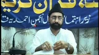 Urdu Speech: Start of Compilation of Holy Quran and Sequence, Islam Ahmadiyya