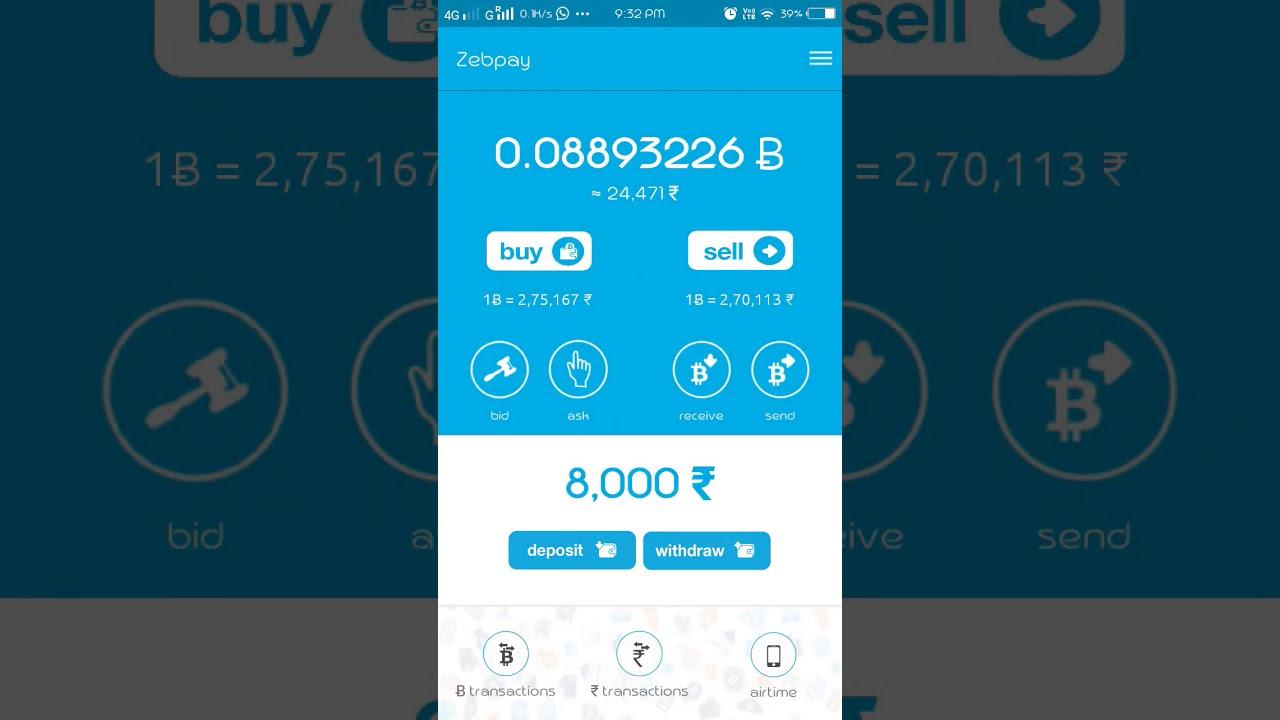 zebpay bitcoin bitcoin wallet tutorial