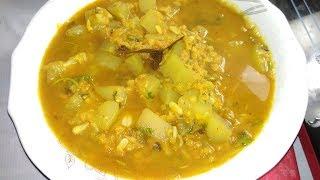লাউ ডাল /মসুরডাল দিয়ে লাউ রান্না/অনেক পুষ্টিকর একটি খাবার/bottle gourd with lentils bangla/ law dal