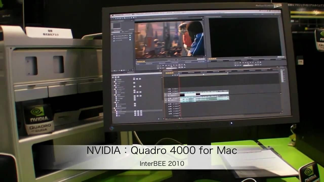 InterBEE 2010:NVIDIA「Quadro 4000 for Mac」製品紹介