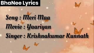 Meri Maa Lyrics | Meri Maa Yaariyan lyrics | K. K. - Meri Maa - Yaariyan Songs - BhaNee LYRICS