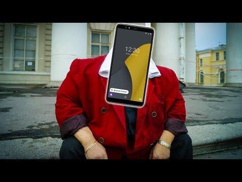 Новый Русский — Яндекс.Телефон. Это вам не Nexus!