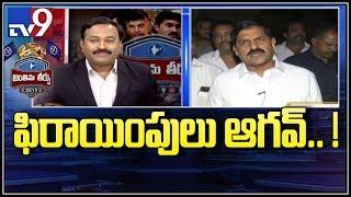 Big News Big Debate : TDP Adinarayana Reddy confident of TDP retaining power in AP - TV9