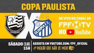Votuporanguense 0 x 1 Olímpia - Copa Paulista 2018