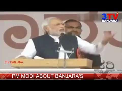 PM Modi About Gor Banjaras | Old Public Meeting Video | 3TV BANJARA