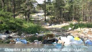 видео Охрана и загрязнение окружающей среды