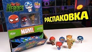 Распаковка Pint Size Heroes Marvel!