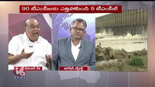 Nagam Janardhan Reddy On Kalwakurthy Lift Irrigation  Telugu News