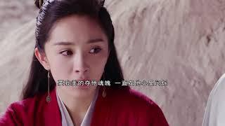 一愛難求(電視劇《扶搖》片尾曲)-徐佳瑩