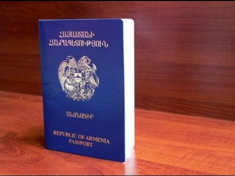 Как получить гражданство