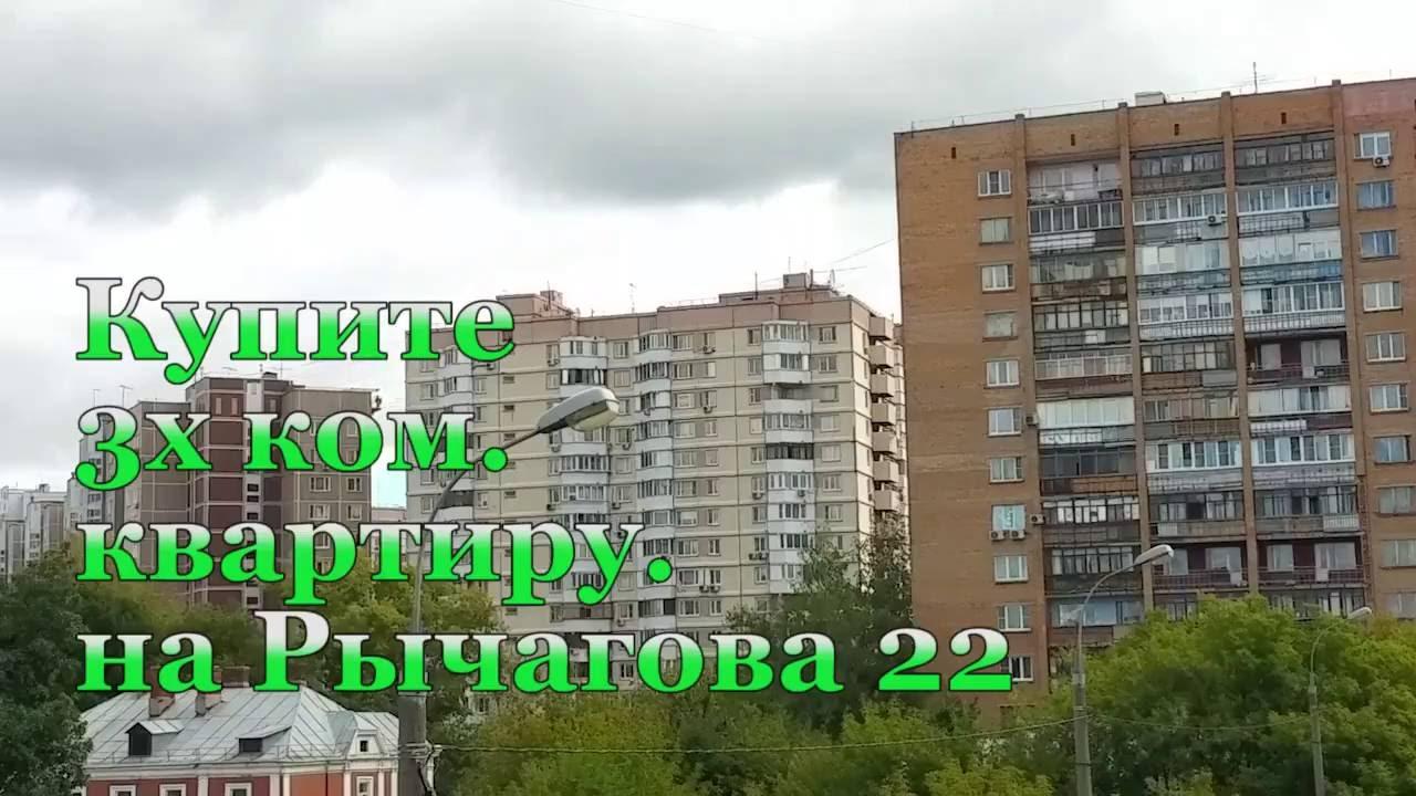 Купить квартиру в Москве недорого. Купить квартиру на Войковской .
