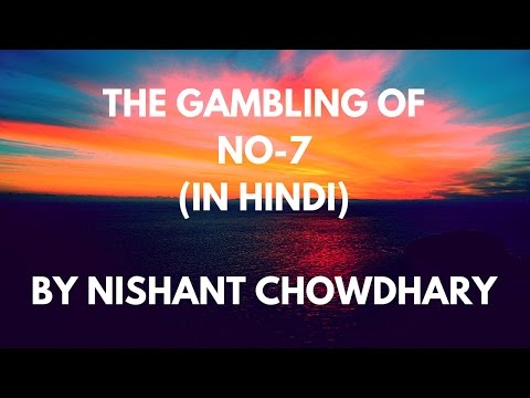 The Gambling Of Number- 7