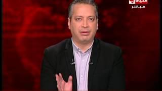 """فيديو.. تامر أمين: سامح شكري حضر الجنازة """"وهو مش طايق نفسه"""""""