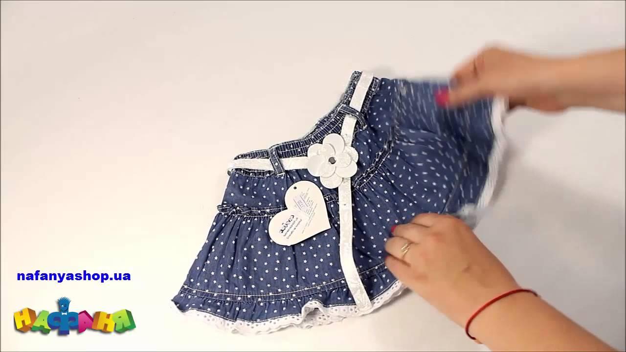 Выкройка детской юбки из джинсы