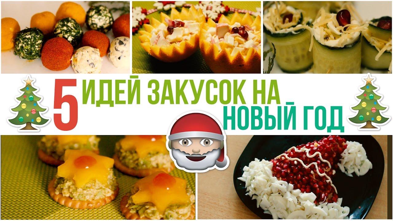 Рецепты новогодних простых салатов
