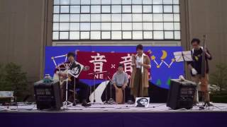 Drifter/キリンジ covered by音×音 龍谷大学アコースティックギターサー...