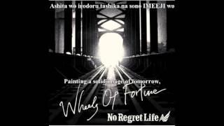 No Regret Life - アンダンテ