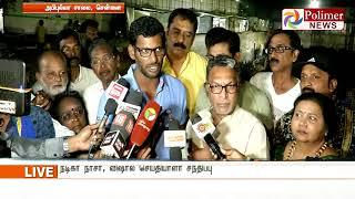 நடிகர் பொன்வண்ணனின் ராஜினாமா ஏற்கப்படவில்லை : நடிகர் சங்க நிர்வாகிகள்