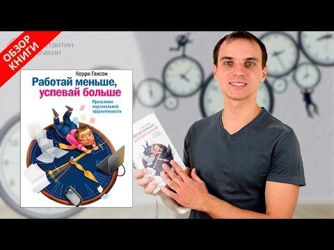 Проигрыватель GOM Player RUS скачать бесплатно (русская