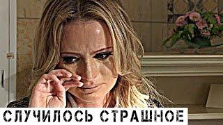 Это конец: У Даны Борисовой случился сердечный приступ