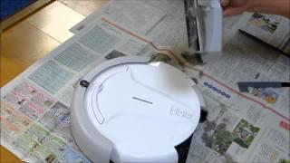 Repeat youtube video ニトリの全自動掃除機を掃除してみた!