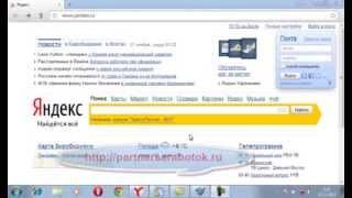 Как создать электронную почту и кошелек на яндексе
