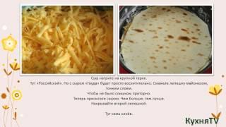 Кулинарные рецепты Основного блюда Пирог из лаваша с сыром.
