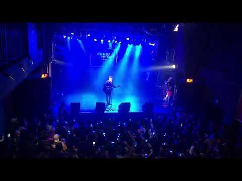 Fukuoka concert || K yo maya ho ||Amit baral #