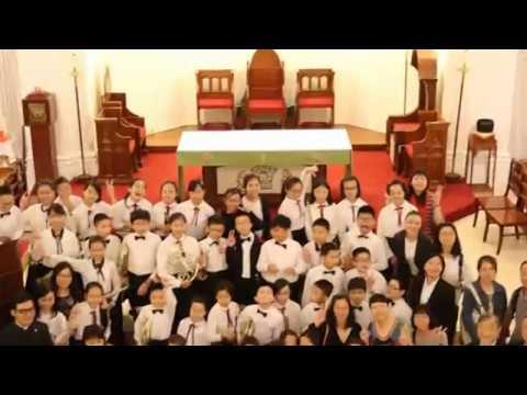 Download 聖公會基榮小學_諸聖堂125周年堂慶音樂會