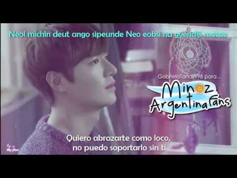 Lee Min Ho ~ Painful Love ~ Sub Español & Romanización