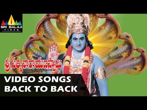 Sri Satyanarayana Swamy Video Songs Back to Back | Suman | Sri Balaji Video