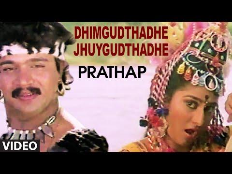 Dhimgudthadhe Jhuygudthadhe Video Song I Prathap I Arjun Sarja
