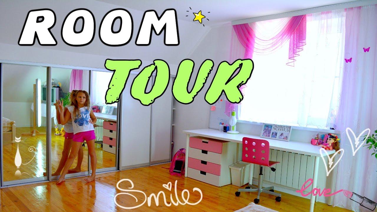 Ксю//// Детская Комната Экскурсии 2019 Комната | комната девушки дизайн комнаты