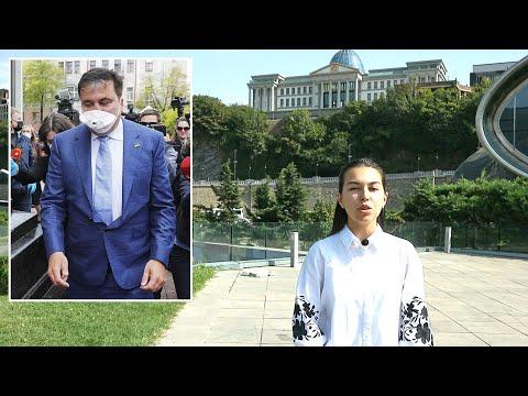 Вот почему Михаил Саакашвили не сможет въехать в Грузию