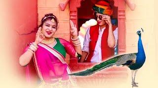 मारवाड़ी DJ डांस सांग - बन्ना मच मच हाले मोरियो - REMX   Gajendra Ajmera Superhit Song   Durga Jasraj